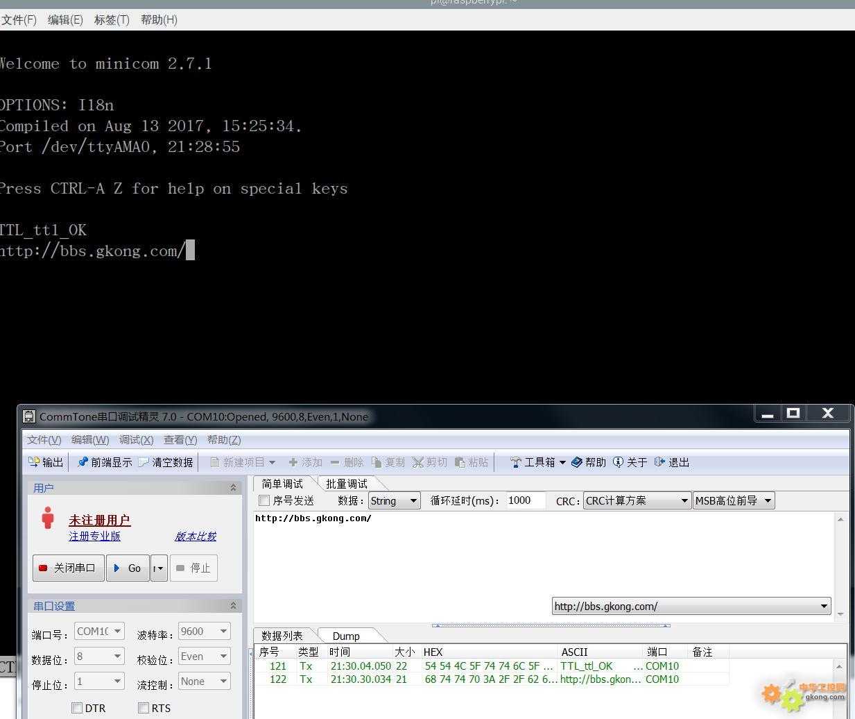 树莓派自带ttl窗口_codesys 通讯完成,修改cfg文件