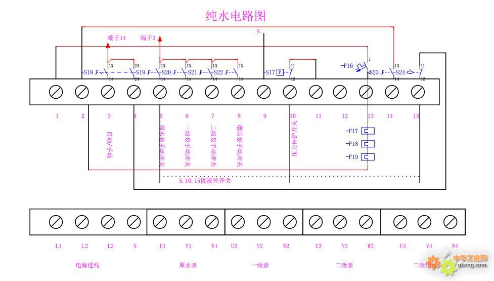 纯水设备电路图