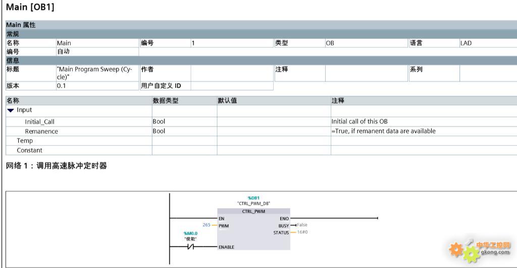 西门子S1200编程呼吸灯程序