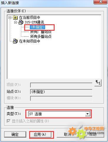 附件 图片6.jpg