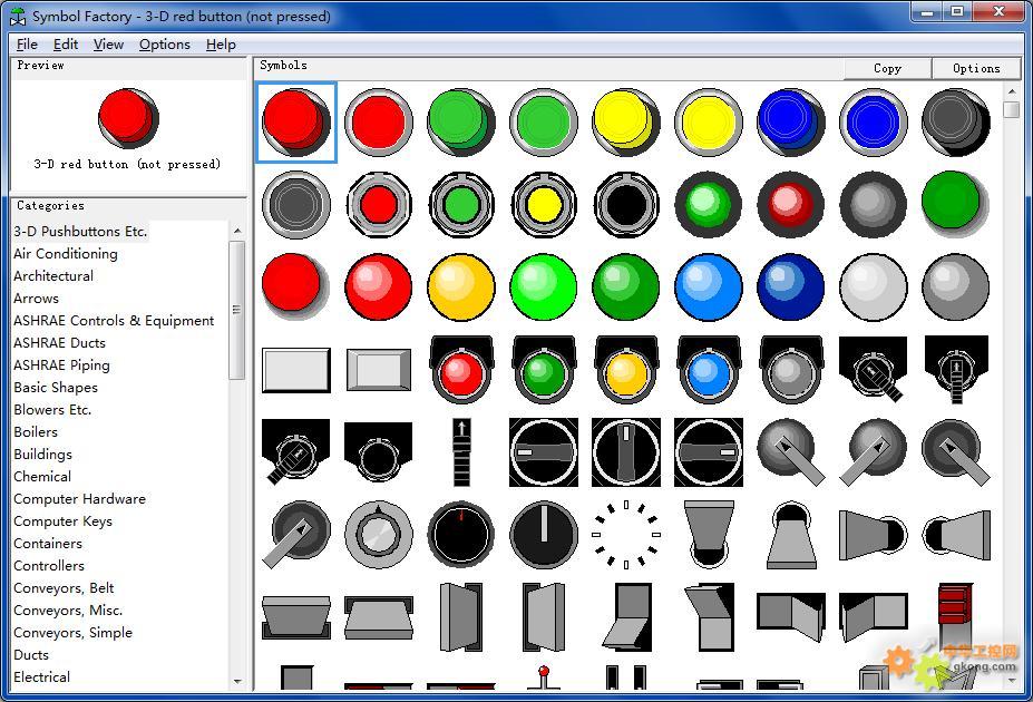 分享自动化工具图小软件