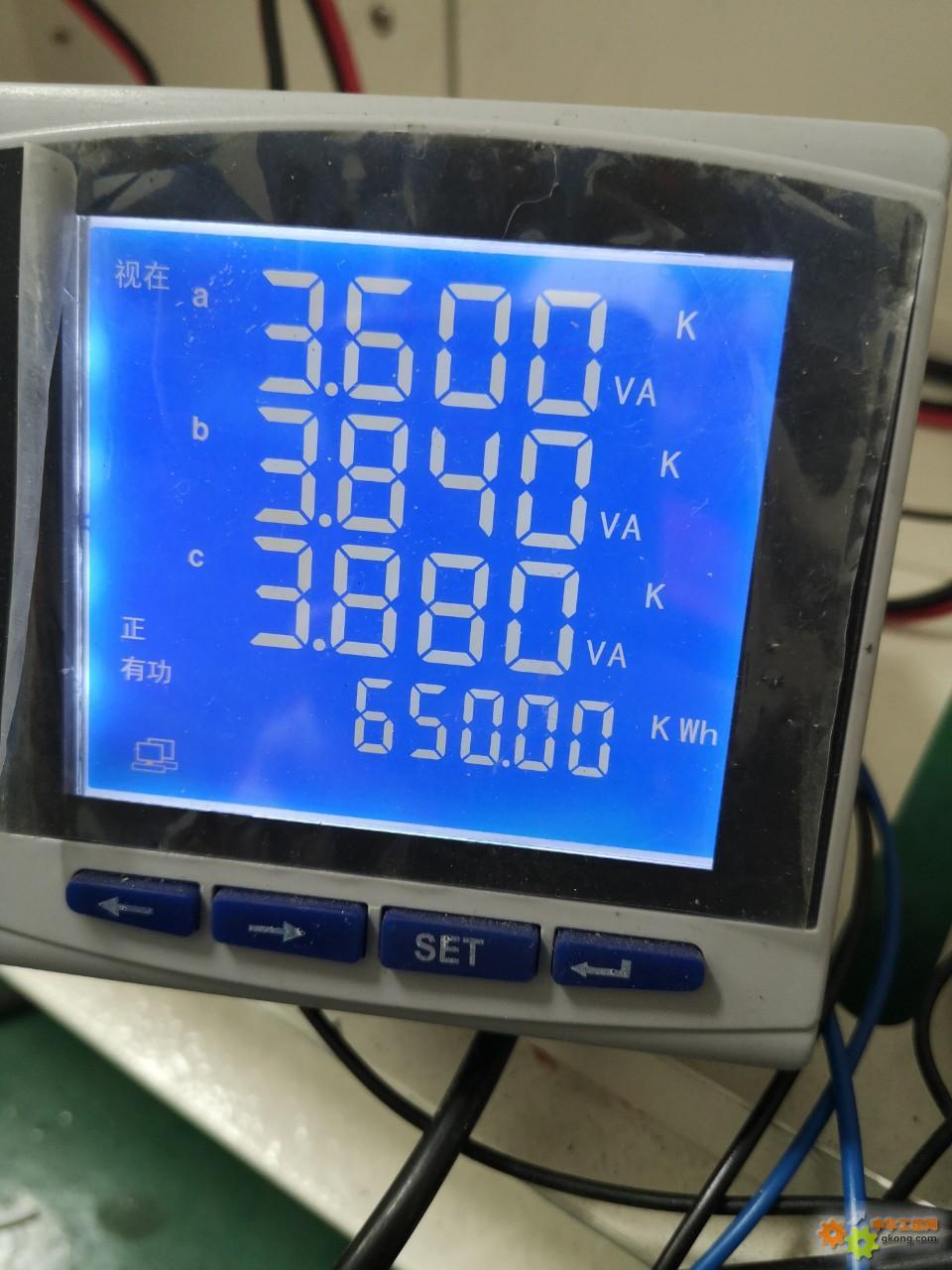 电能表的正向有功电能和有功电能有什么区别?