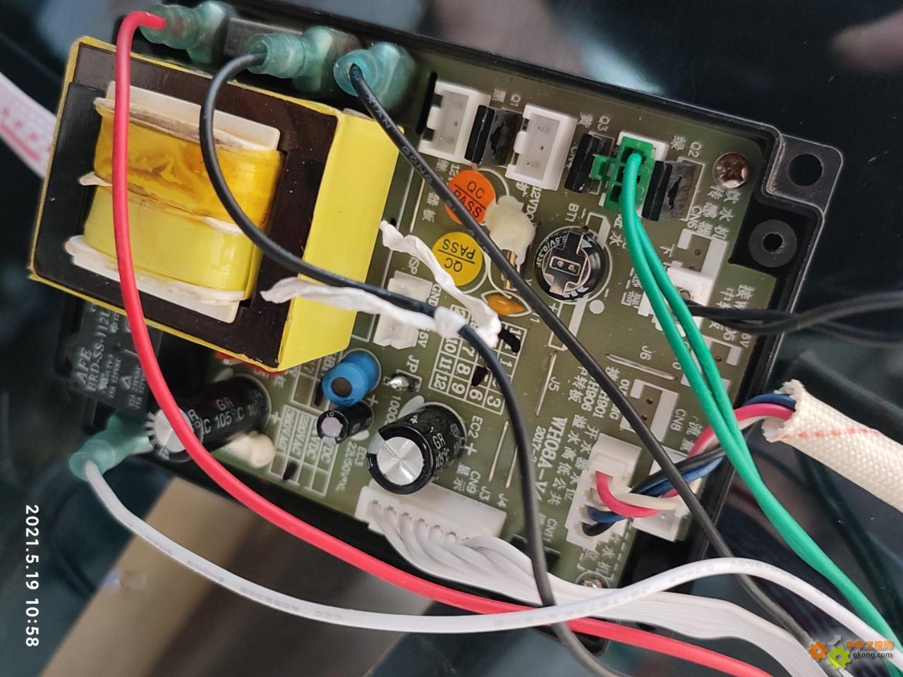 一个热水器还能被加了时间锁吗