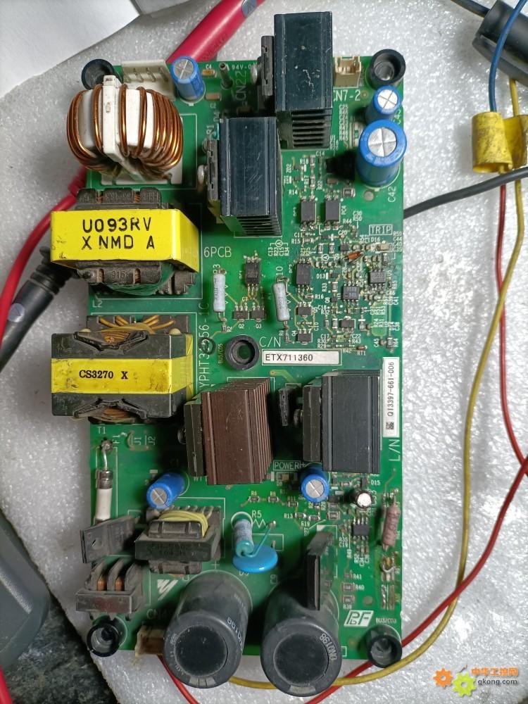 安川变频器H100185KW0/电源板