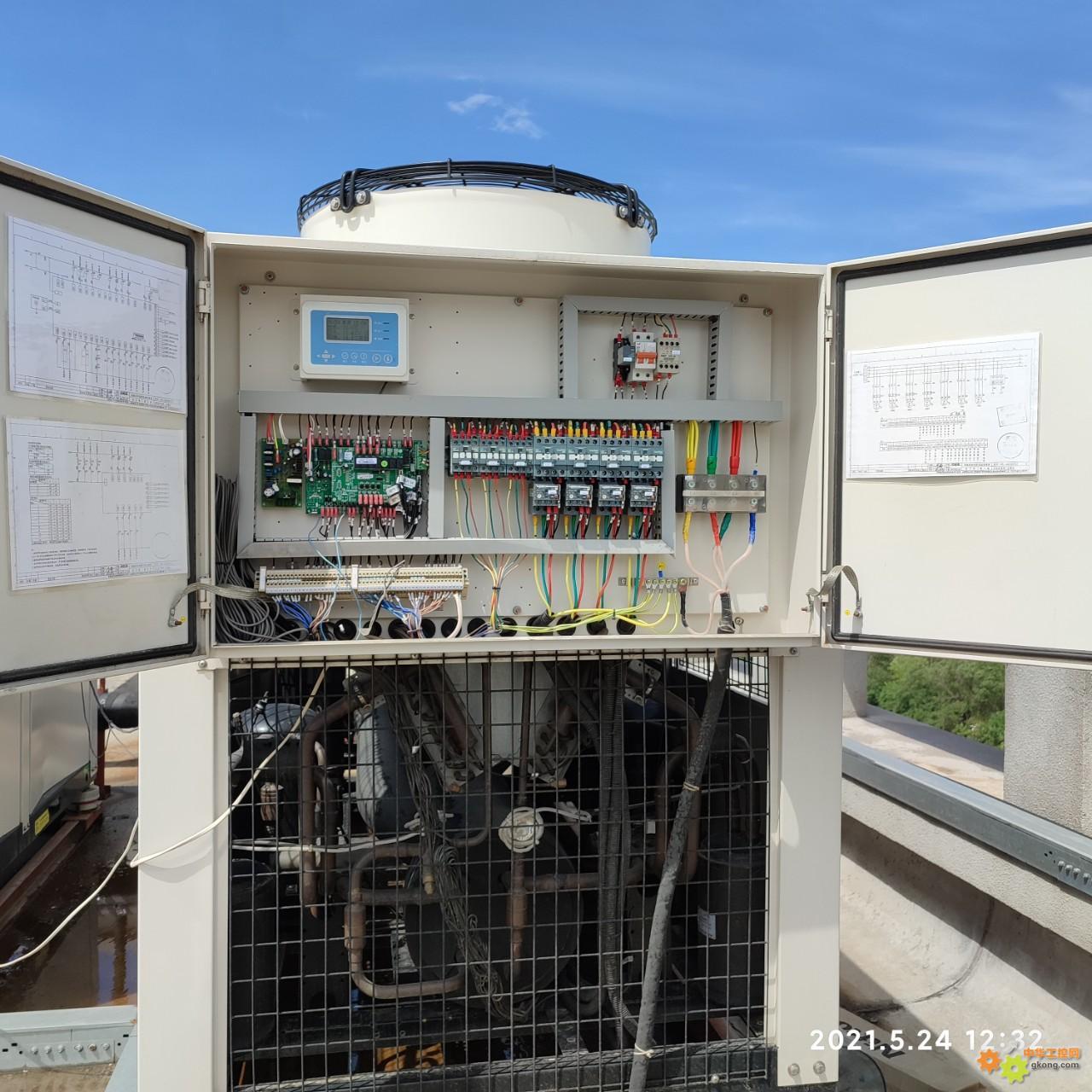 中央空调外机开始启用