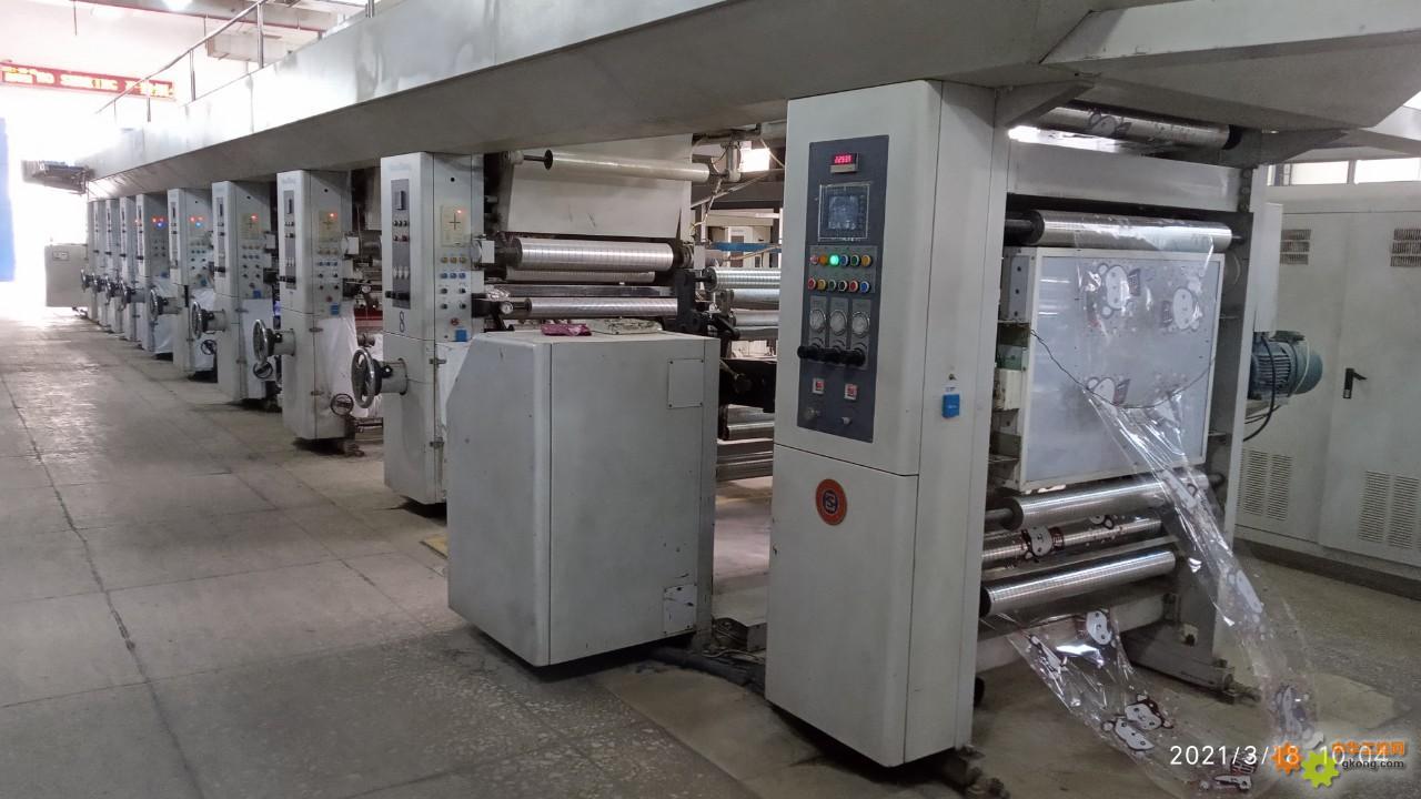 工厂凹版印刷机印刷版辊的制作过程!