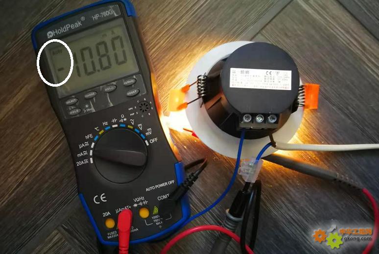 筒灯电流检测用交流档还是直流档?