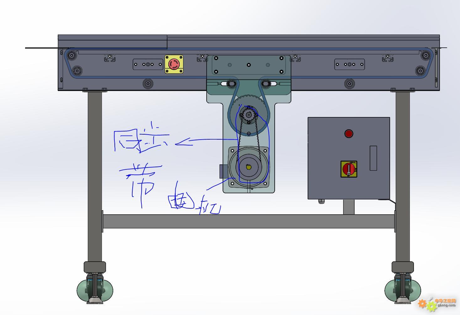 输送带电机选型计算