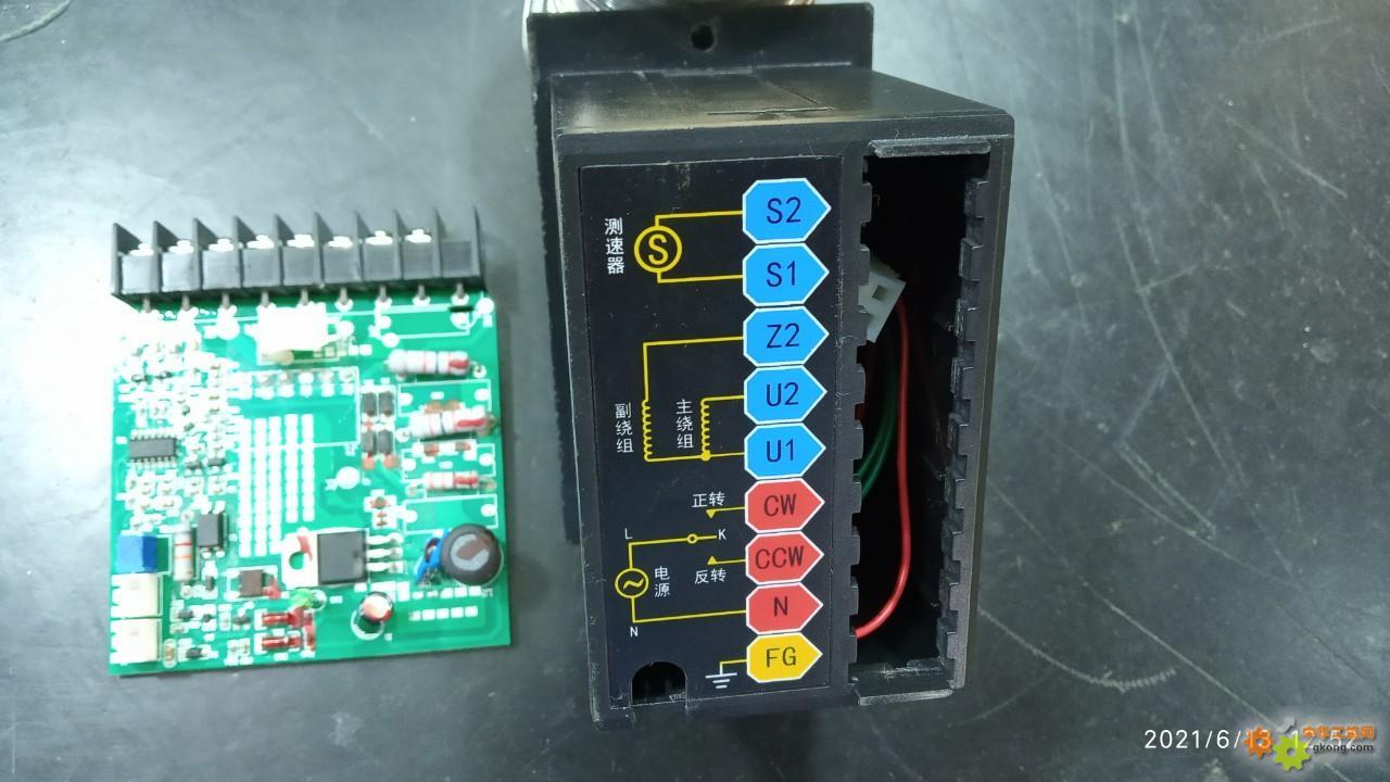 自绘-拍膜调速器(中大力德220V25W)US425C电路图 收藏 分享到