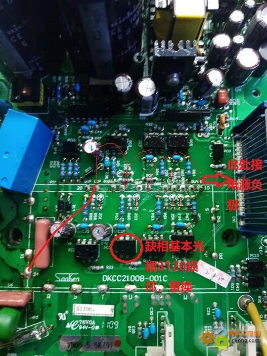 三垦VM05 5.5KW输出缺相