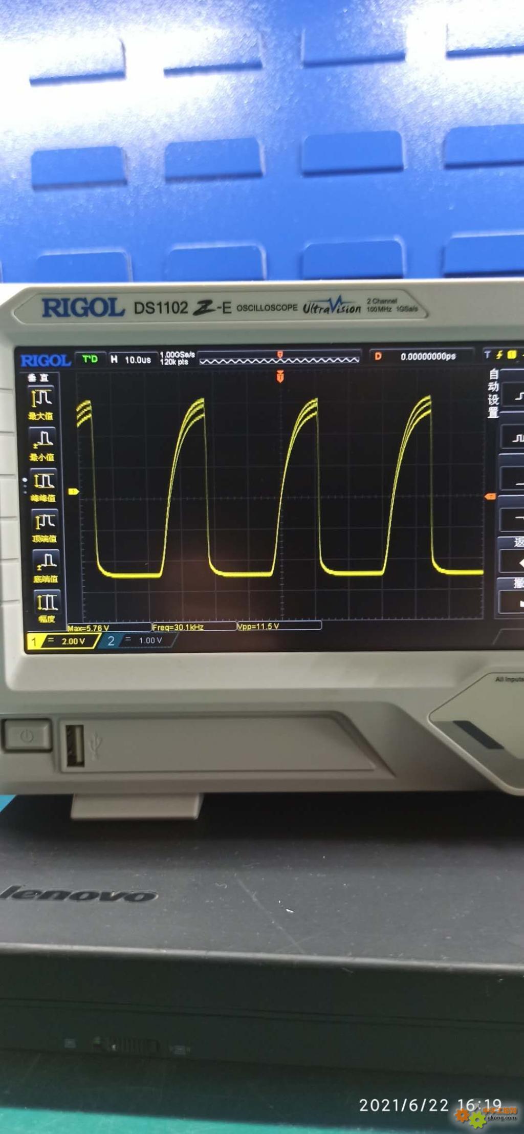 西门子6SE70变频器触发板波形问题。
