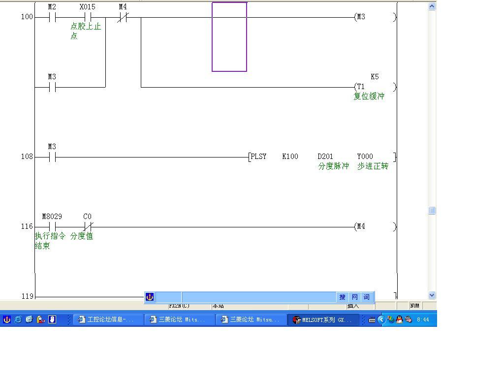 plc控制步进电机的分度问题 - 三菱mitsubishi 中华网
