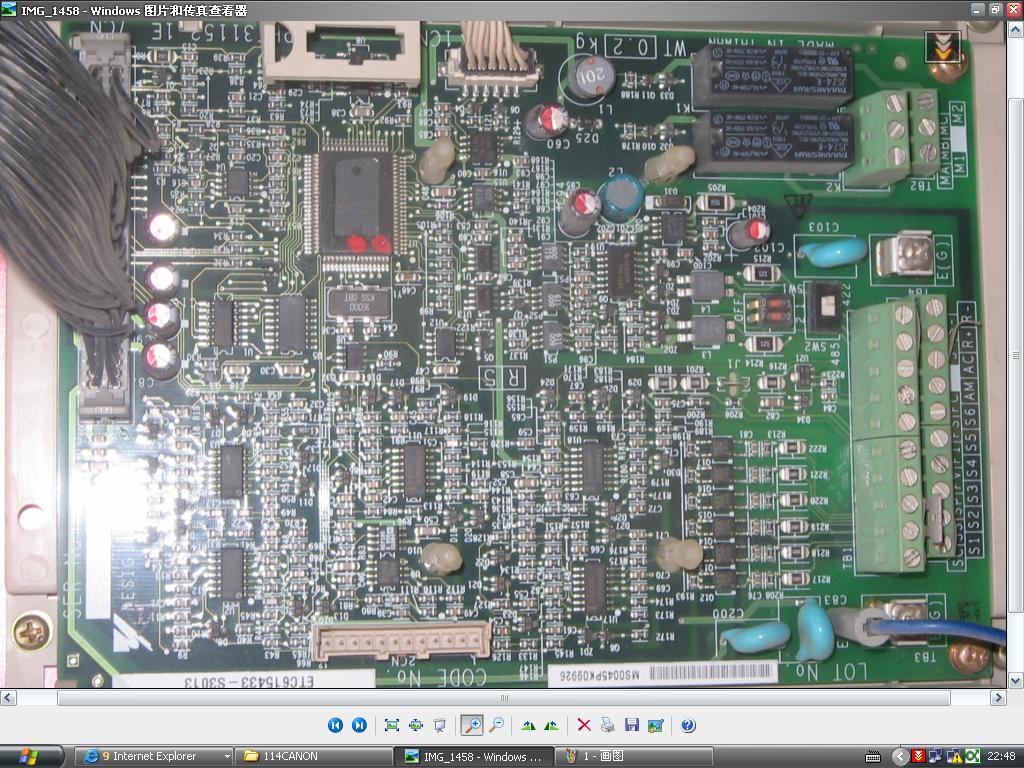请教关于616p5/110kw的安川变频器,出现uv故障代码,如何维修?