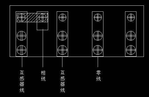220v电表互感器接线图