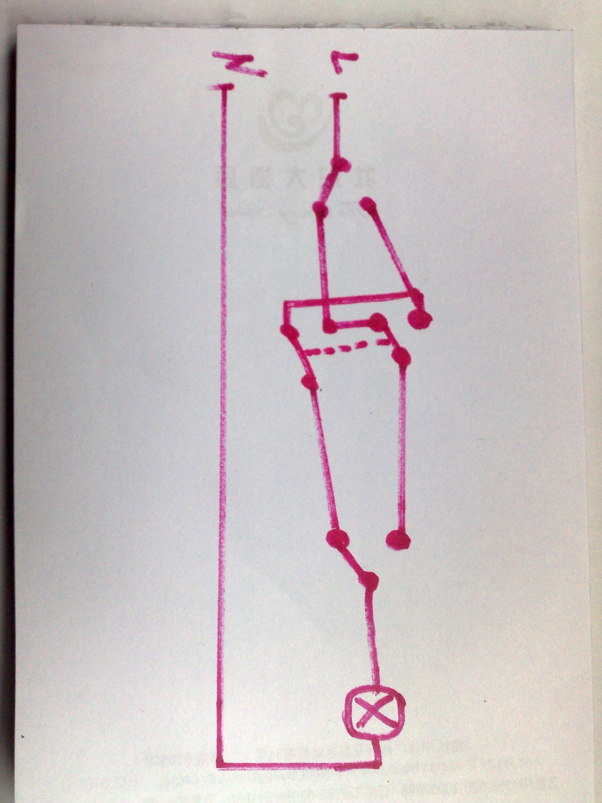 如何用三个开关控制一个灯的异地控制