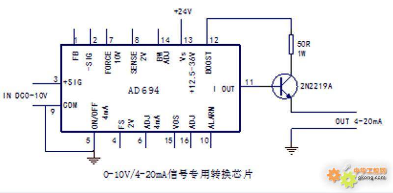 限流电阻和三极管