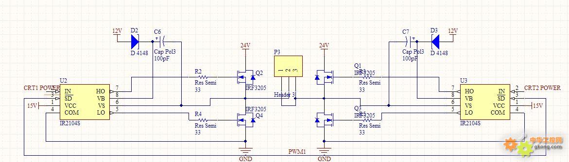 直流电机电路原理图解析图片