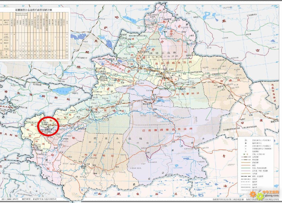西有喀什,新疆建喀什经济特区[附上地图]