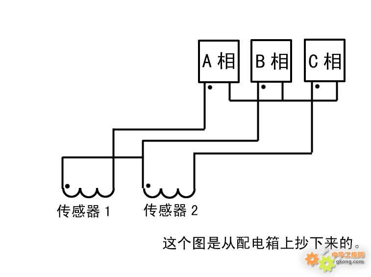 三相电表接两个互感器可以吗?