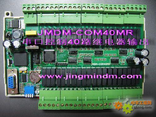 串口控制8路,12路,40路继电器输出 rs232串口控制器 串口控制继电器