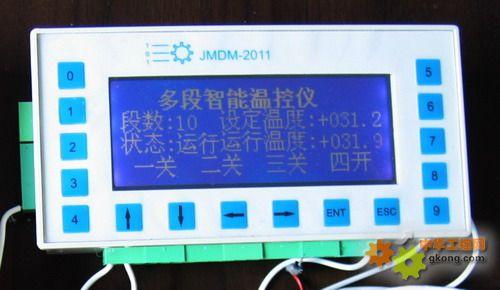 多路多段温度控制器 单片机智能温度控制器 智能温度控制系统