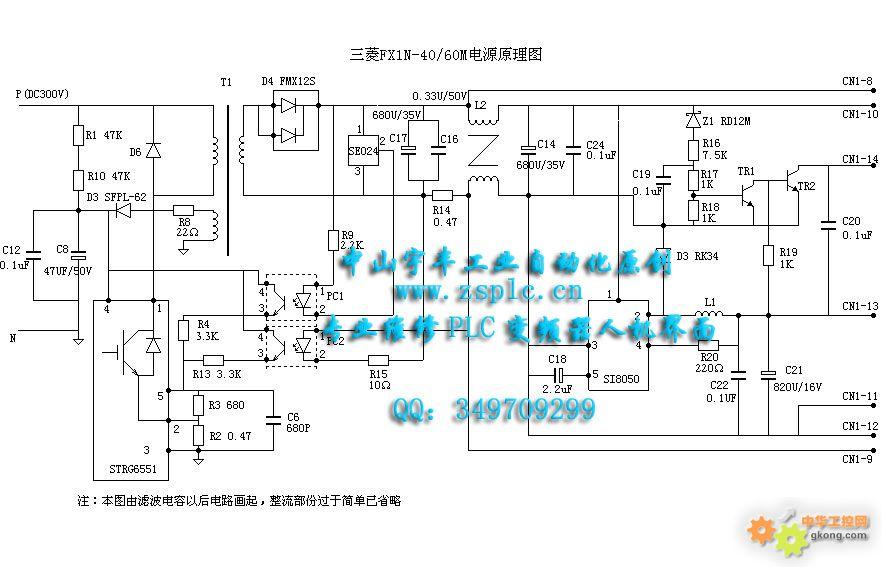 贡献:三菱fx1n电源电路图 - 变频器维修 中华工控网