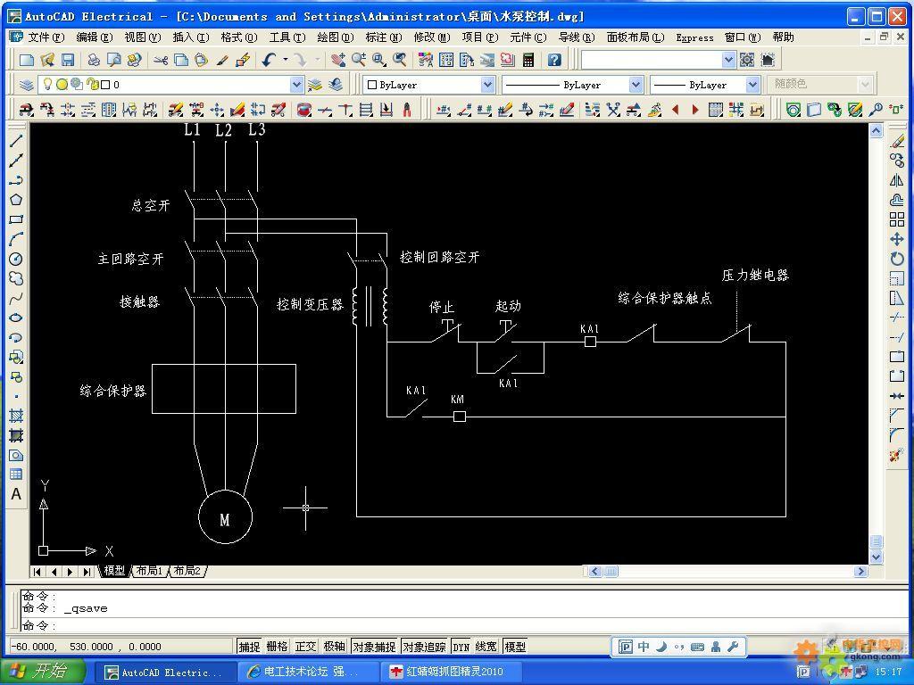 水泵自动控制电路 - 电工技术