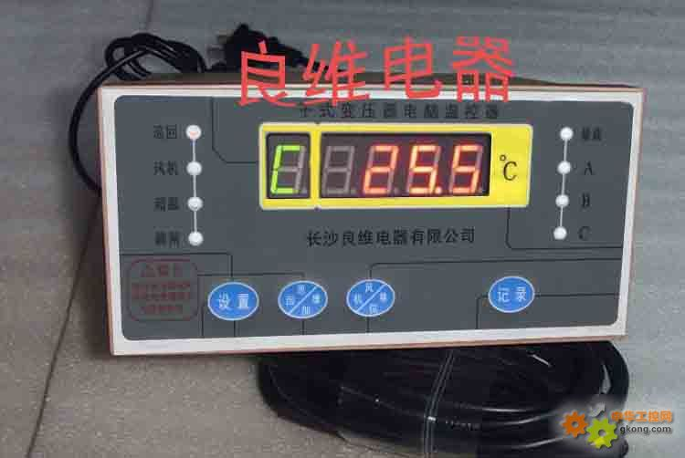 良维bwdk干式变压器温控器接线图