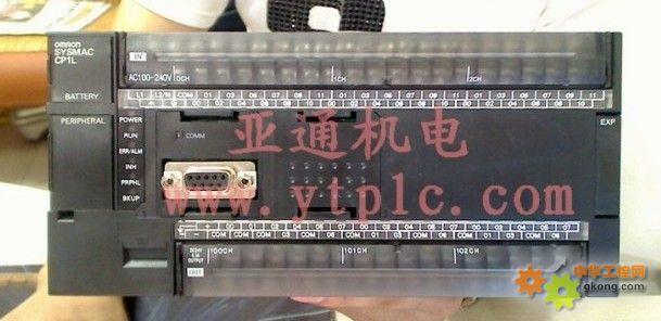 出售全新无包装的欧姆龙plc,cp1l-m60dt-a