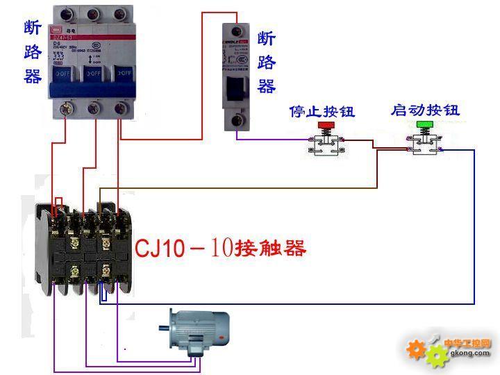 电动机正反转点动连动接线图