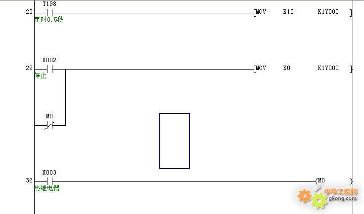 星三角变频图纸