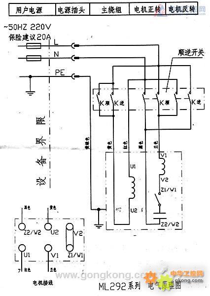 单相电容式运转电机的正反转接线图