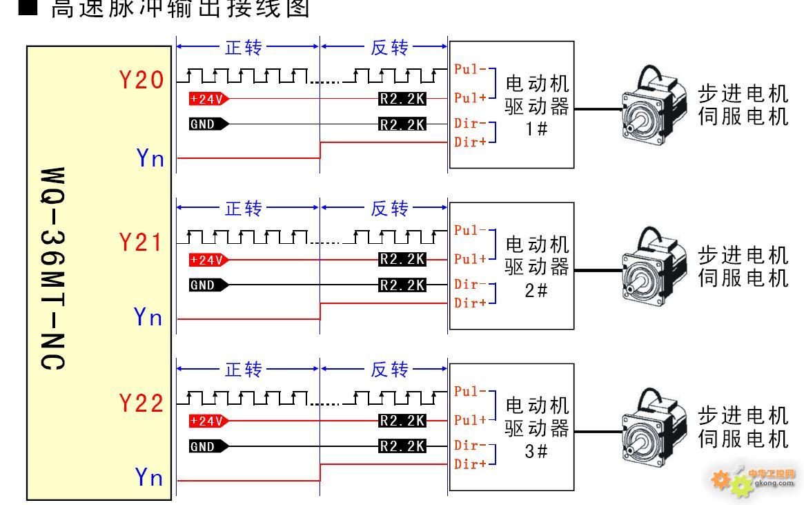 电路 电路图 电子 原理图 1165_731