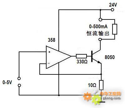 寻求可控大电流出力的回路(0-500ma)