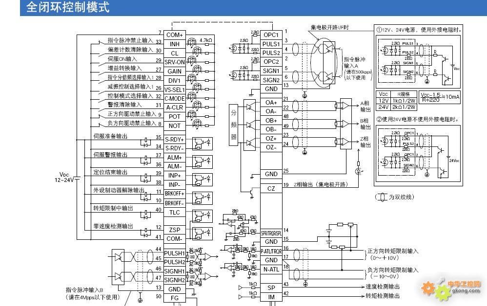欧姆龙cp1e输出接线【相关词_ 欧姆龙cp1e输出接线图】图片