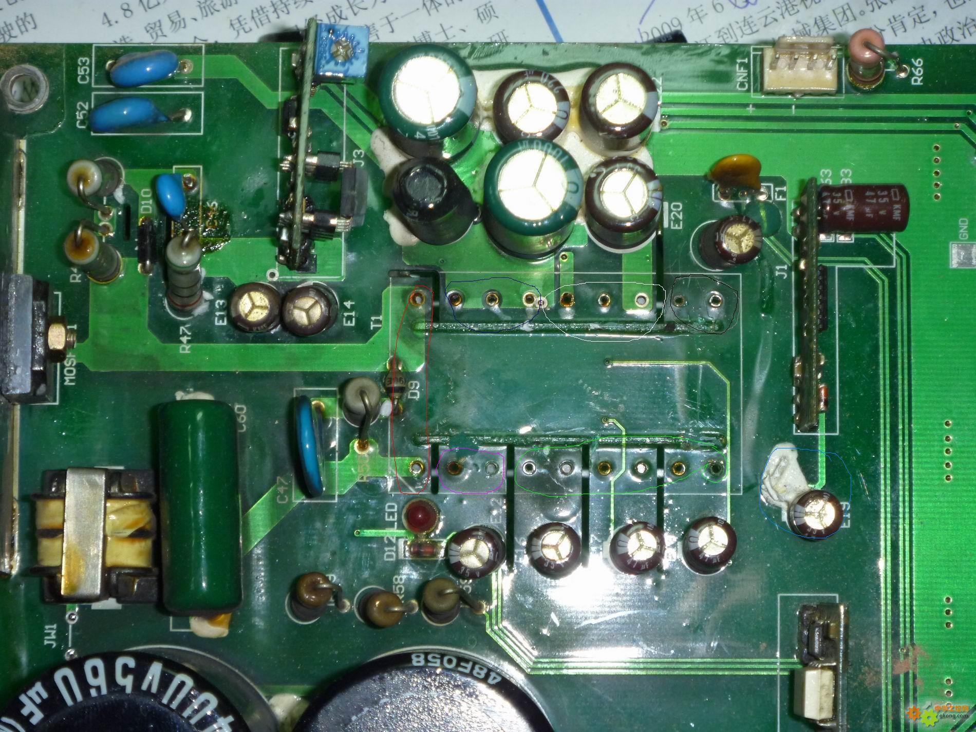 华为手机g630电源电路