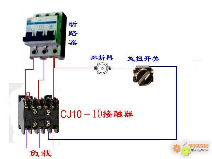 自锁正转控制电路 自锁正转控制电路图 自锁正转控制线路图片