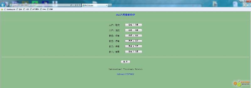 附件 02.jpg