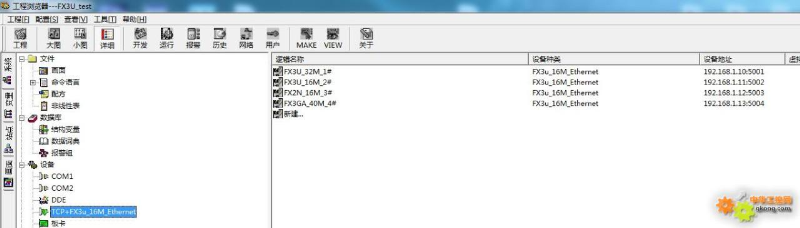 附件 0c54dcc07c7943950c006908f9b1c1ba00a9e184.jpg
