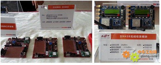 世强展示的zigbee demo和si4438无线收发模块