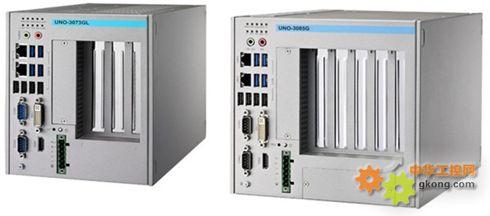 华普信工控机 工业平板电脑 采用负压抽风式外转子电机
