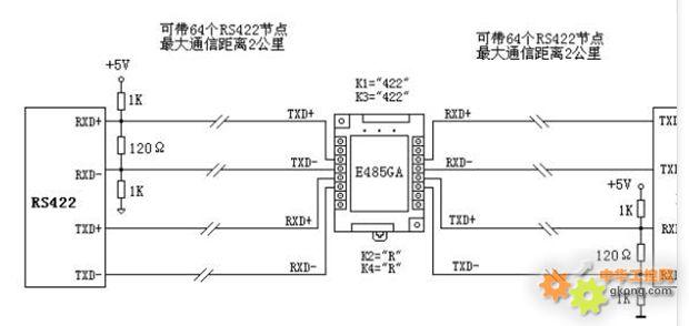 """图中的120Ω电阻为终端电阻,是为防止信号在线路中引起反射而设置的,1K电阻是电平拉高电阻,作用是保证线路在空隙时为逻辑""""1"""",使数据位处于停止位防止接收到误码。用户必须在线路的终端按图中所示接入以上电阻。   E485GA除用于信号中继外,也可作为RS422隔离器使用,其信号隔离速率可高达500Kbps,优于其它同类产品。   E485GA也可作为RS422到RS485或RS485到RS422的双向转换器使用。"""