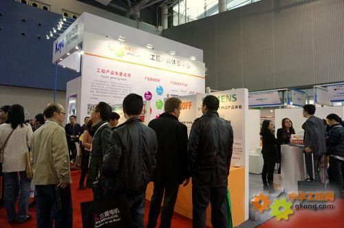 14年广州国际工业自动化展揭幕