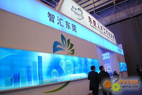 东莞杯国际工业设计大赛的250余件作品