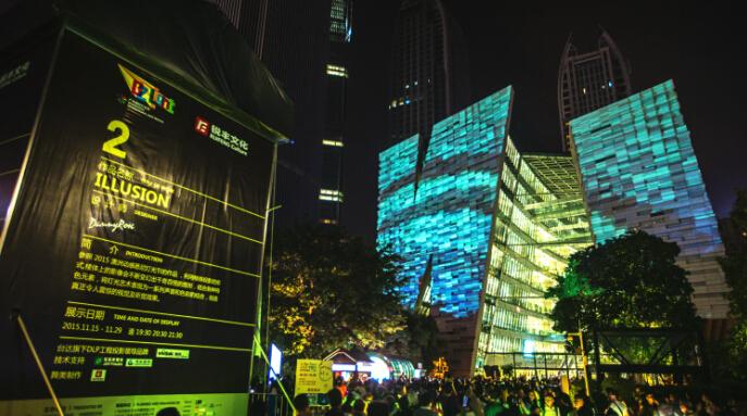 """打造《ILLUSION》的30台Vivitek(丽讯)D8900采用了叠加、融合等先进技术 第五届广州国际灯光节将于2015年11月14日至2016年5月10日分区域、分时段进行展示,展示地点主要为花城广场、海心沙及珠江前航道七座桥梁等区域。11月14日至29日在花城广场展示的八大核心作品中,Vivitek(丽讯) 展出的三件作品《ILLUSION(幻象)》、《Magic Carpets(魔毡传说)》和《远航》是本届灯光节的""""重头戏""""。项目设计师运用Vivitek(丽讯) 专业工"""
