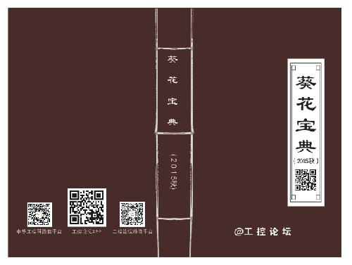 QQ�D片20151023155221