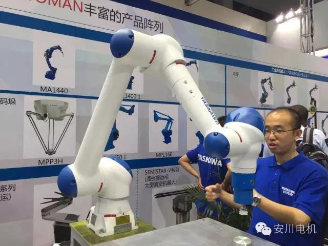 人机协作机器人