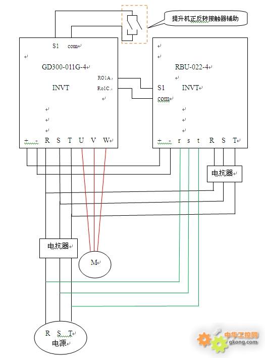 广州某电路器材公司是南方电网的下属公司,主要生产跟电网有关的