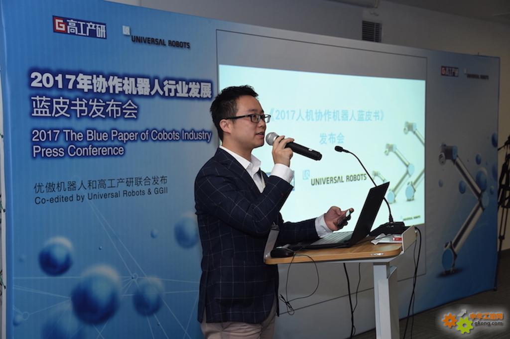 上海智能制造产业技术创新战略联盟陈廷炯常务副秘书长