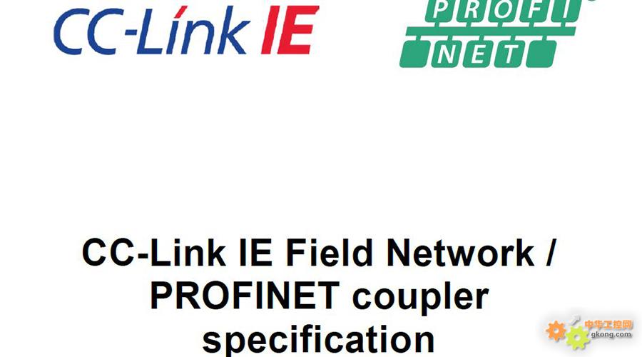 IE-PROFINET coupler
